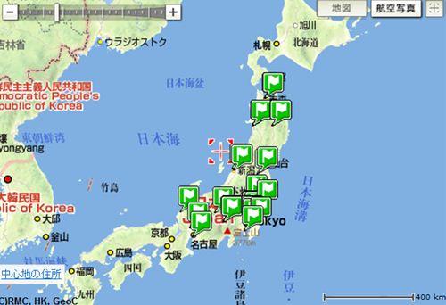 わが地元は○○が日本最下位! 「ワースト1」で見る都道府県の意外な素顔