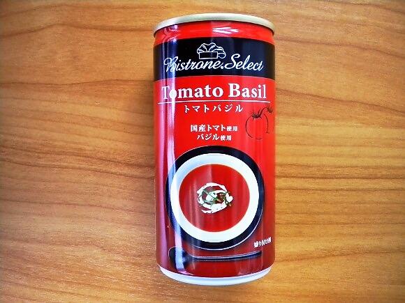 う、うま~いっっ! 自販機で買える本格派缶スープ「ビストローネ セレクト トマト バジル」