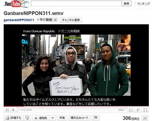 世界25カ国、42組が参加/異国の地から届いた、日本へのメッセージ動画