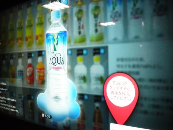 節電対策どうなってる? 東京駅に登場した超ハイスペックな次世代型デジタル自販機