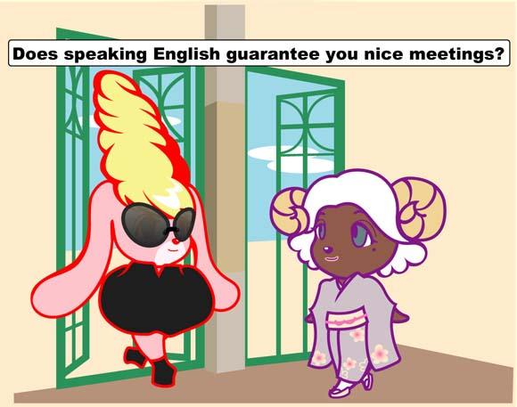 【淑女の英会話】 いい仕事につきたいな! の基礎英語 その1