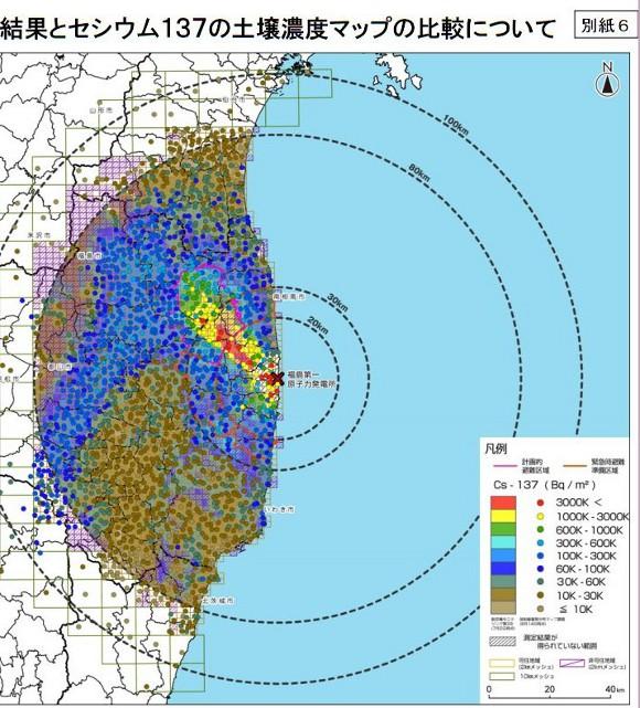 文部科学省「放射線量等分布マップ」を発表/土壌の採取地点が近くても濃度に大きな差が生じる