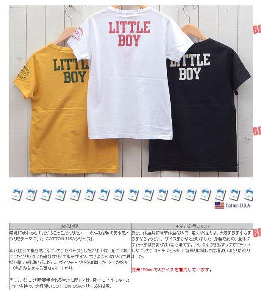 フジTVドラマ「イケパラ」で非難された「LITTLE BOY」のTシャツブランドが判明/コンセプトはアメリカンカジュアル