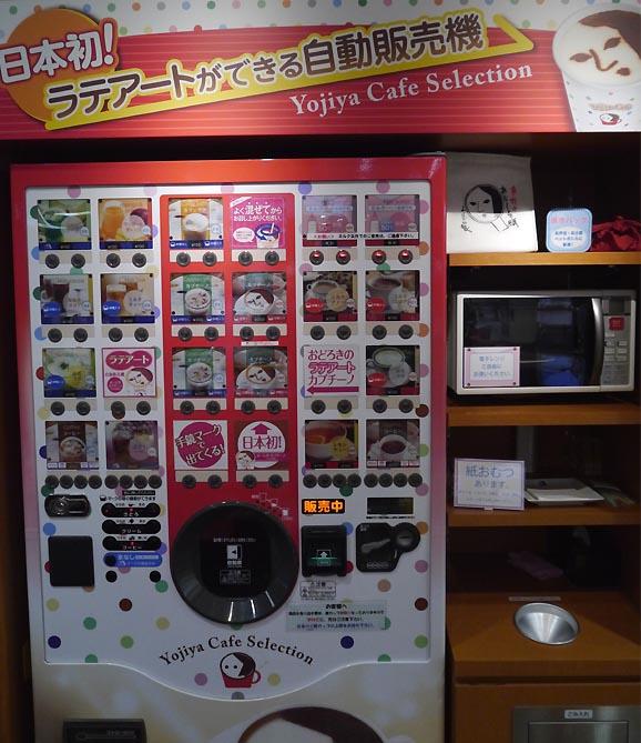 日本初! ラテアートの描ける自販機が登場
