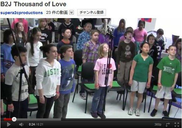 赤ちゃんからお年よりまで参加! 米国ボストンから震災日本への応援ソング