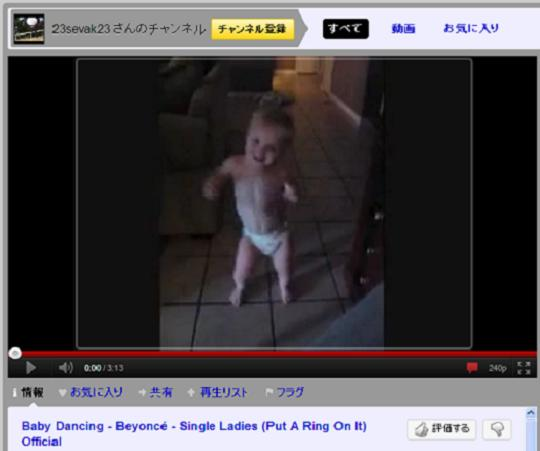 ビヨンセの曲に合わせてダンスする赤ちゃん、かわいすぎる!