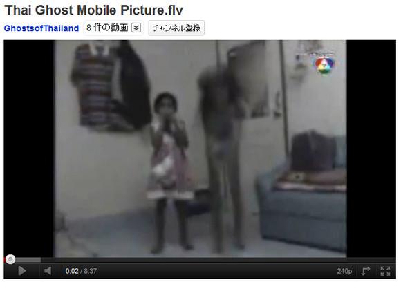 【観覧注意】ケータイで娘の写メ撮ったら隣に謎の黒い人影、タイで撮影された超ド級の激コワ心霊写真