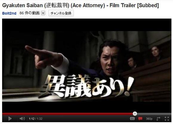 実写版映画『逆転裁判』に海外ユーザー大興奮「生きる意味を見つけた!」「日本よ、ありがとう」