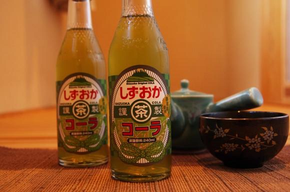 静岡には緑茶コーラがあるんだぞ! しかもモンドセレクション賞を受賞してるんだぞぉ!
