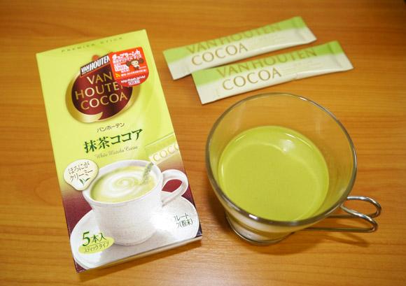 寒い日にはコレで温まろう! バンホーテンの隠れた名品「抹茶ココア」