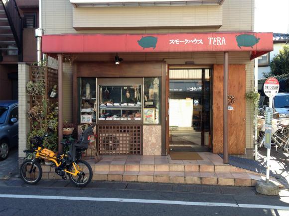 究極レベルの絶品ローストビーフが激ウマ! 成城にある知られざる燻製の名店「スモークハウス・テラ TERA」