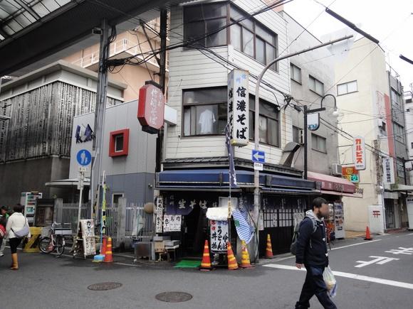 ダウンタウン松本さん・雨上がり宮迫さんが絶賛する大阪の「信濃そば」に行ってみた / 感想「正直うますぎる」
