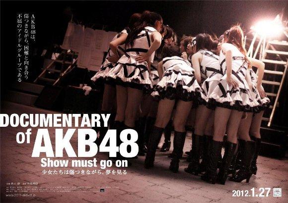 『DOCUMENTARY of AKB48 Show must go on 少女は傷つきながら、夢を見る』で明らかになるAKB48の光と影【最新シネマ批評】