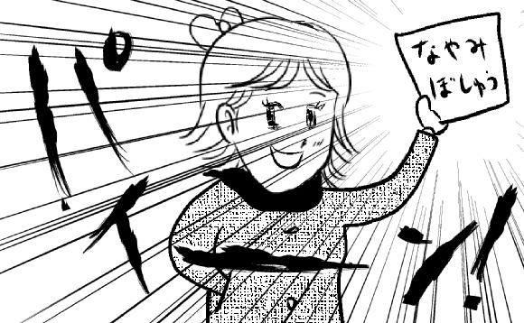 【禁断マンガ道場】漫画やイラストで悩みがあったらテリーヌ富士子先生に相談しよう! お悩み大募集しまーす!!