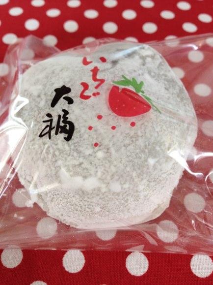 【2月19日まで限定】とちおとめ使用! 亀屋万年堂の「いちご大福」が美味過ぎる