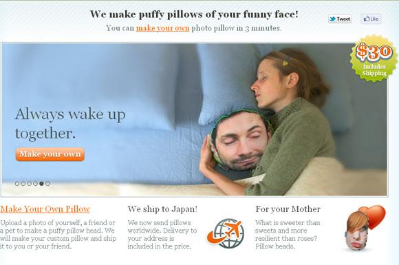 好きなあの人と一緒に眠れるよ! 顔写真から枕を作るサービスが登場