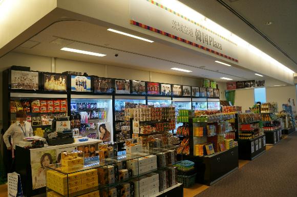 茨城空港にデッかく韓国のお土産ショップが入っていた / これは果たしてアリなのか電話取材を試みた