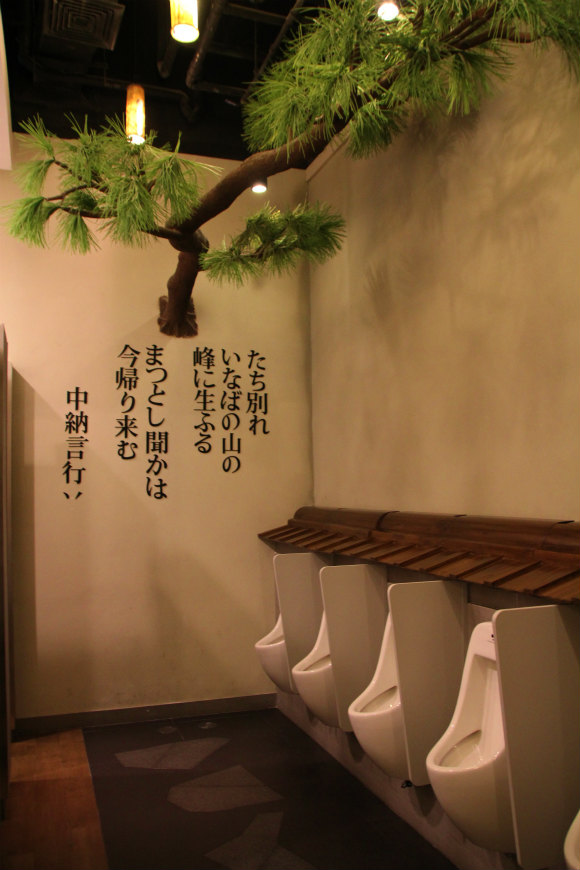 バンコクの最新おしゃれショッピングセンター「ターミナル21」のトイレがハンパなくスゴイ!