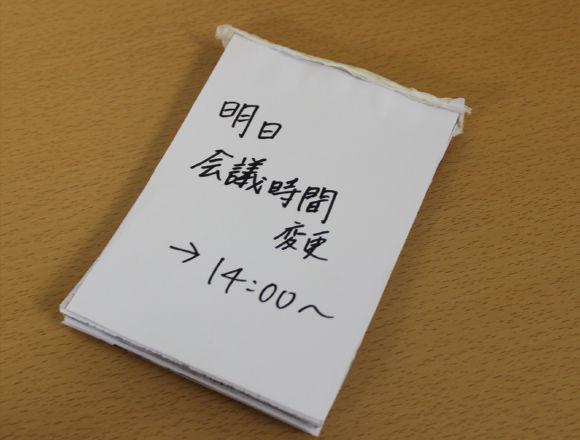 【オフィス女子必見!!】 カンタン♪ 裏紙で作るメモ帳の作り方