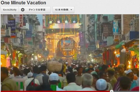 新しい旅の記録方法になるかも! 2カ月におよぶアジア旅行の映像記録を1秒ずつ切り取った映像が思わず見入っちゃうほどステキ!!