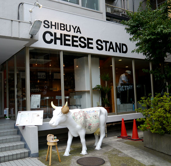 真のチーズ好きに絶対おすすめしたい! 出来立てチーズの食べられる東京・渋谷「チーズスタンド」が本当に素晴らしい