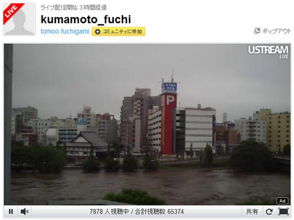 気象庁が「これまでに経験したことのないような大雨」と九州北部に警戒呼び掛け / 増水した熊本市「白川」の様子はUstreamで生配信中