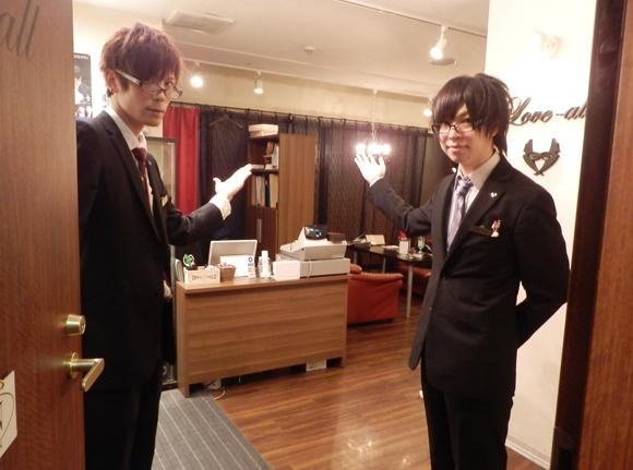 めがね&スーツフェチのみなさん必見~っ!! リアル「イケメン☆パラダイス」なカフェ「Love all」に行ってきました!