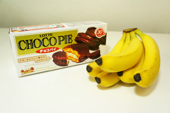 """チョコパイ好き必見! ロッテの """"チョコパイ"""" にバナナを挟むとほっぺが落っこちるほどおいしくなるぞッ!"""