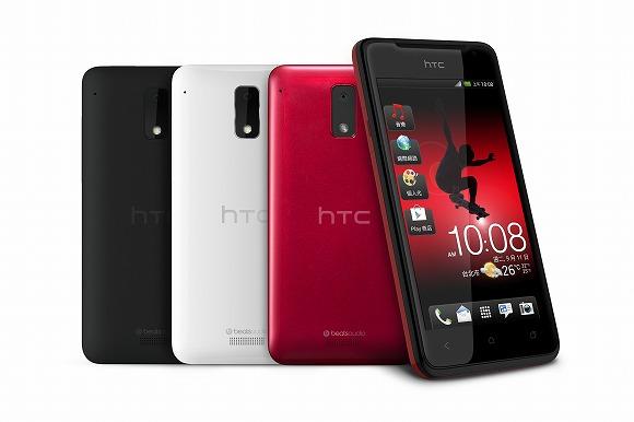 日本と台湾は相性がいい!? 日本向けに開発したオシャレなスマホ『HTC J』が乃木坂46と共にアジアへ逆輸入されるよー!