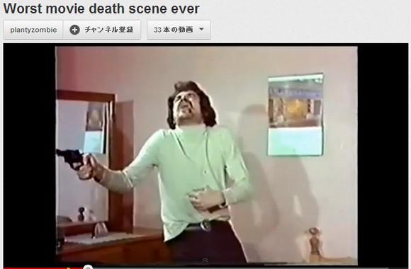 予想以上のクドさ! 1973年公開トルコ映画の「史上最悪の死にシーン」がヤバすぎると話題に