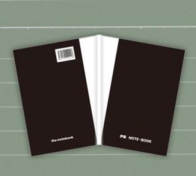 おや、このノート、なんか変だぞ!? 規格外の新感覚ノート『伊葉NOTEBOOK』に注目!