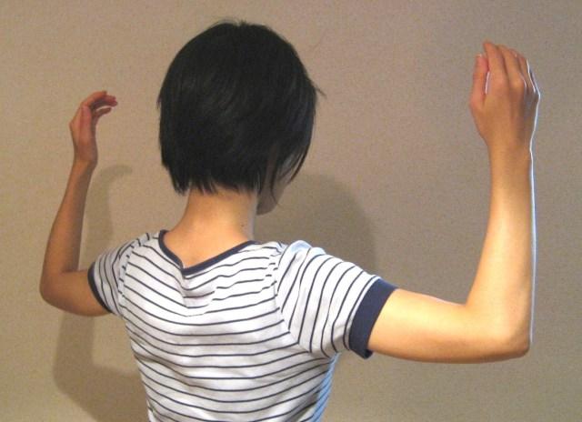 どんなに酷い肩コリもイチコロだよ! 一度は試して欲しい、簡単にできる「なでてゆらすリンパケア」のやり方
