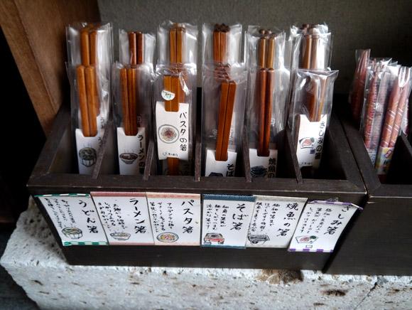 「パスタ箸」から「納豆箸」まで料理に合わせたお箸が見つかる店「銀座夏野」