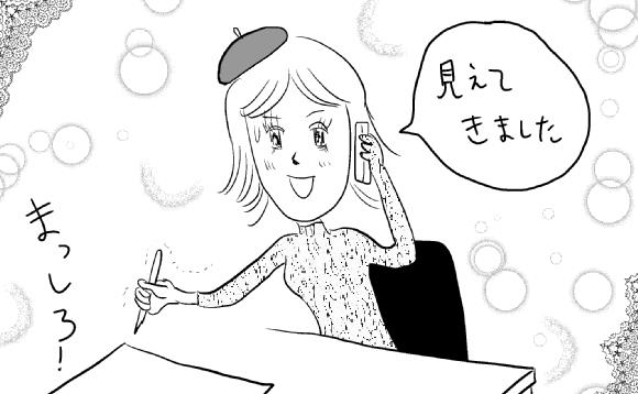 シメキリ間際の漫画家に催促の連絡したら返ってくる50の言葉とその真意