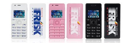 フリスクと全く同じ大きさ!? ウィルコムが「世界最小&最軽量携帯電話」を3月21日にリリースするらしいぞーっ!