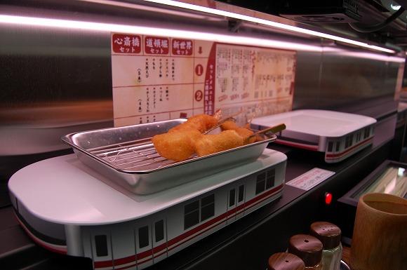 大阪のめちゃめちゃハイテクな串カツ店に行ってみた/電車が「おまたせ」と串カツを運んでくるよ