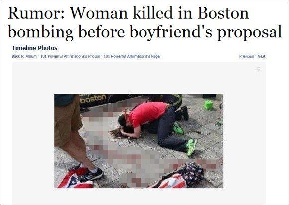 アメリカ・ボストン爆発事件でデマ広がる…「ゴールでランナーにプロポーズしようと待っていた婚約者」「犯人は○○人」「ツイートで募金」など