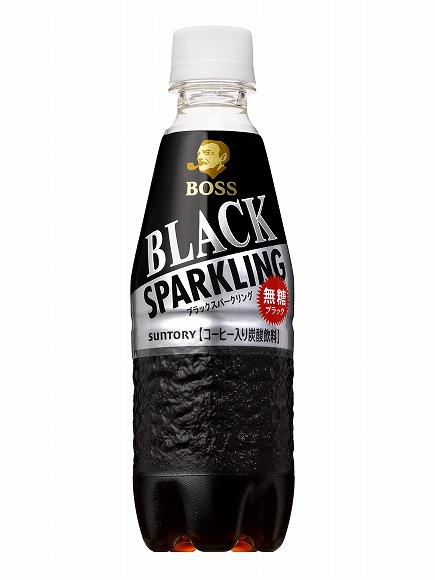 サントリーの炭酸ブラックコーヒーが間もなく発売/ネットユーザーの声「昨年のエスプレッソーダの悪夢が再び…」