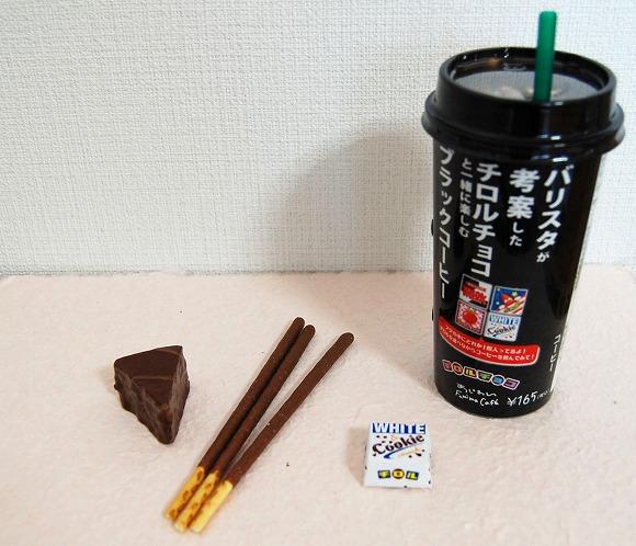 チロルチョコ専用コーヒーはチロルチョコ以外とも合うのか? 食べ比べしてみた!