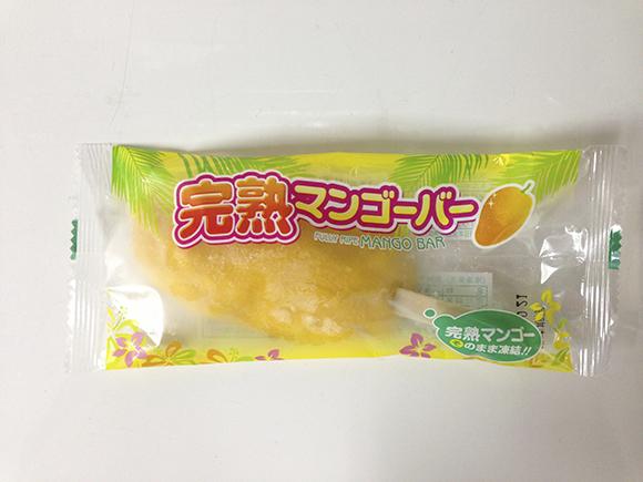 これは衝撃的な美味さ! マンゴーを凍らせただけの「完熟マンゴーバー」がウマすぎだよ!!/コンビニで買えるのもイイ!