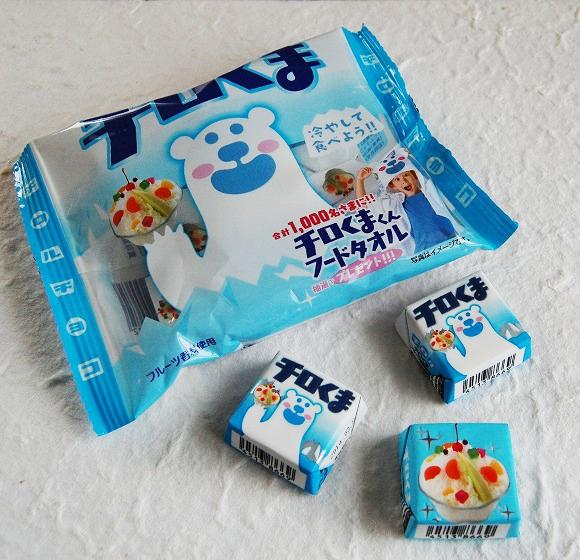 【5月20日の新発売】冷やせばホンモノのかき氷感が楽しめる? かき氷を再現したチロルチョコ「氷のない、かき氷」みたいな味