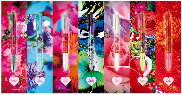 【数量限定】か、かわいぃ〜! 蜷川実花さんプロデュースの多機能ペン登場/極彩色の万華鏡みたいなビジュアルにうっとり