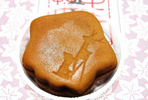 【広島みやげ】にしき堂の「生もみじ」/「もみじ饅頭」のイメージをくつがえす、モッチモチの食感にビックリしたのだ
