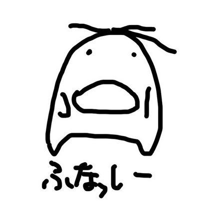 俳優・田辺誠一さんが描くイラストの最新作は「ふなっしー」/「画伯のブレなさステキ」「とりあえず、ゆるすぎだろ(笑)」などTwitter上で話題