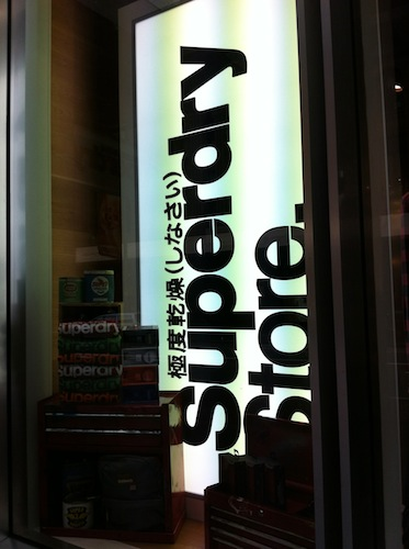 11 superdry store in Sydney