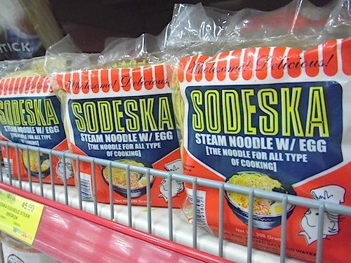 4 Sodeska noodle at SM supermarket