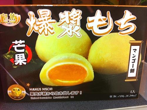 """海外で見つけた """"おかしな日本語"""" 12選/「果肉が餅から吹き出します!」 など"""