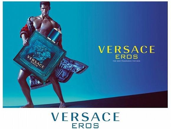 ヴェルサーチの男性用フレグランス「エロス」が気になる/愛、情熱、男性美、欲望がコンセプトってどんな香りなんだ!?