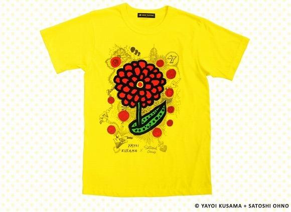 草間彌生×大野智がデザインしたチャリティーTシャツが秀逸/Twitterユーザーの声「これは買う気になる」