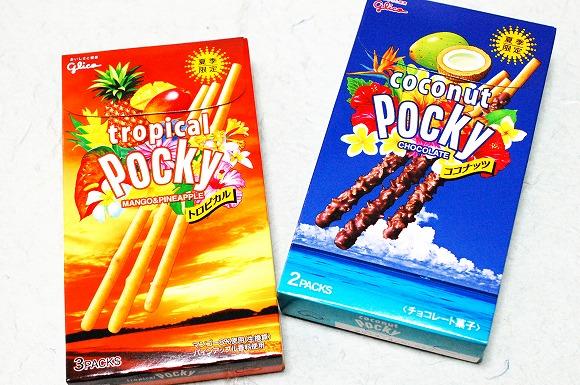 【6月18日の新発売】夏限定のポッキーはココナッツ&トロピカル/カクテルと一緒に楽しみたい、おしゃれな南国風味☆